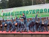 舞蹈-纪念红军长征80周年