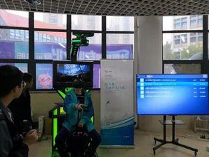 VR虚拟现实体验